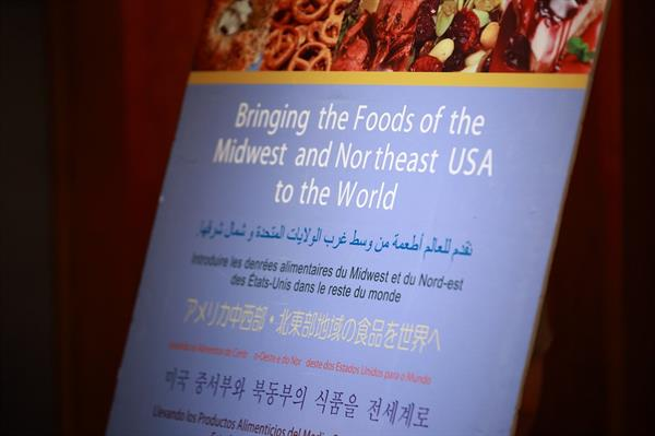 South Korea - Food Export Sign 2