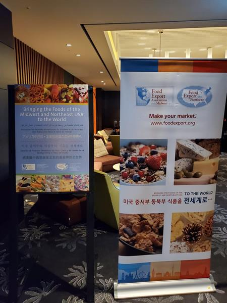 Korea - Food Export signs in Korean