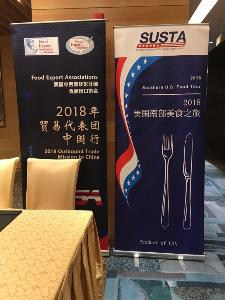 Joint SUSTA Food Export event at Shenzhen