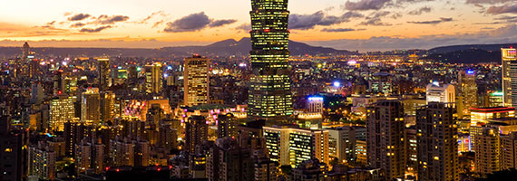 Focused Trade Mission to Taiwan